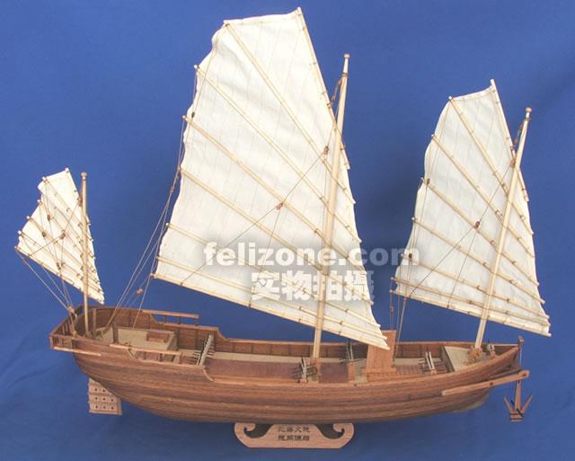 木制渔船设计图