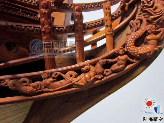【信风模型】顶级帆船模型套材--皇家卡洛琳